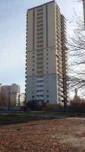 Квартира A-107776, Гарматная, 39г, Киев - Фото 2