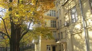 Квартира Пушкинская, 21б, Киев, H-38790 - Фото