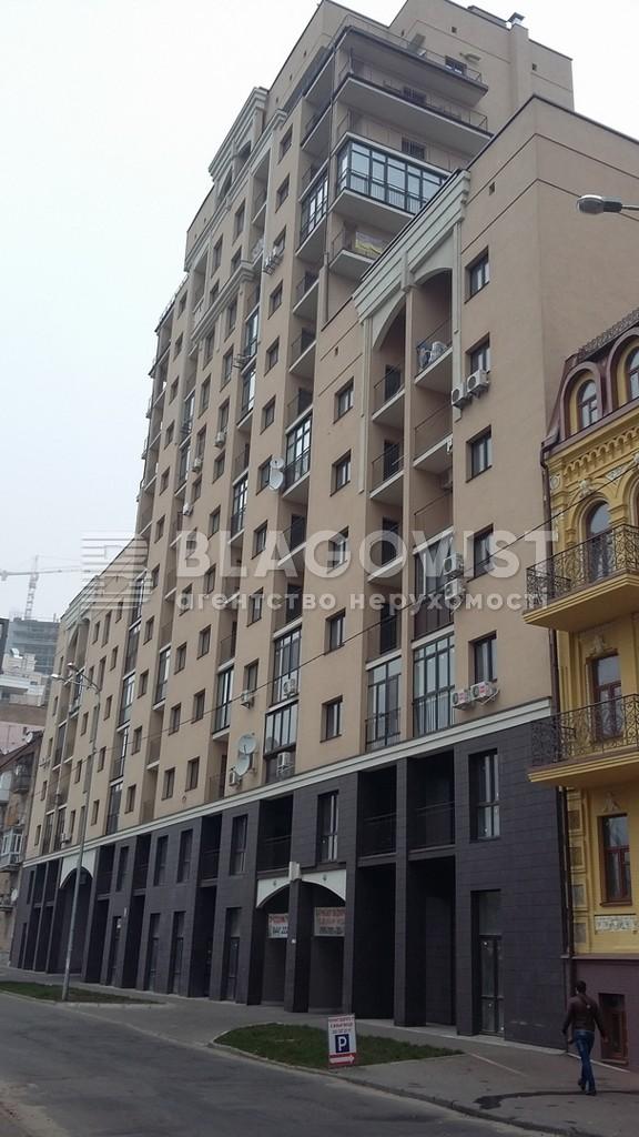 Паркінг, H-40802, Золотоустівська, Київ - Фото 1