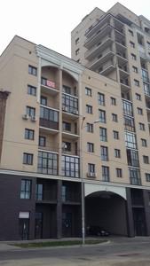 Квартира Златоустовская, 16, Киев, Z-519624 - Фото3