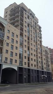 Паркінг, H-40802, Золотоустівська, Київ - Фото 3