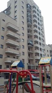 Паркінг, H-40802, Золотоустівська, Київ - Фото 4
