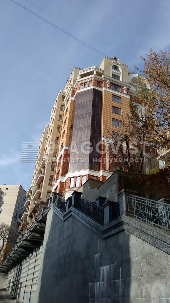Квартира A-105537, Франка Івана, 4б, Київ - Фото 2