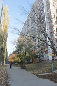 Квартира Семашка, 16, Київ, Z-96449 - Фото