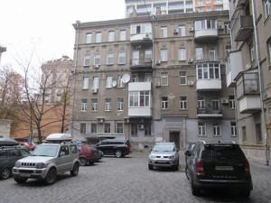 Квартира Бессарабська пл., 5, Київ, M-34274 - Фото 4