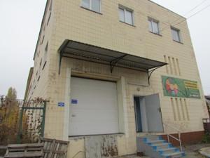 Офис, Стройиндустрии, Киев, Z-143047 - Фото