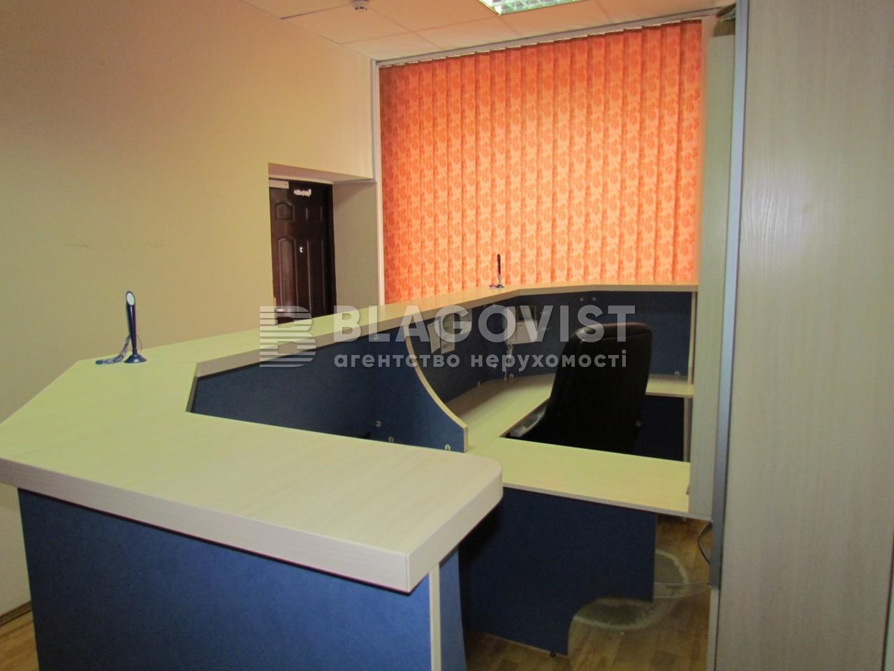 Офисно-складское помещение, P-16969, Стройиндустрии, Киев - Фото 5
