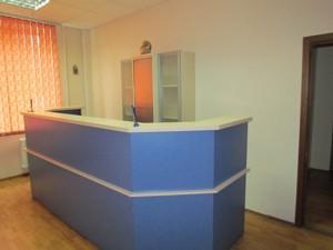 Офисно-складское помещение, P-16969, Стройиндустрии, Киев - Фото 4