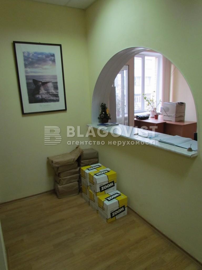 Офисно-складское помещение, P-16969, Стройиндустрии, Киев - Фото 15
