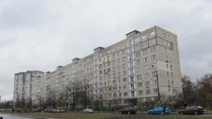 Квартира A-104828, Шолом-Алейхема, 6, Киев - Фото 1