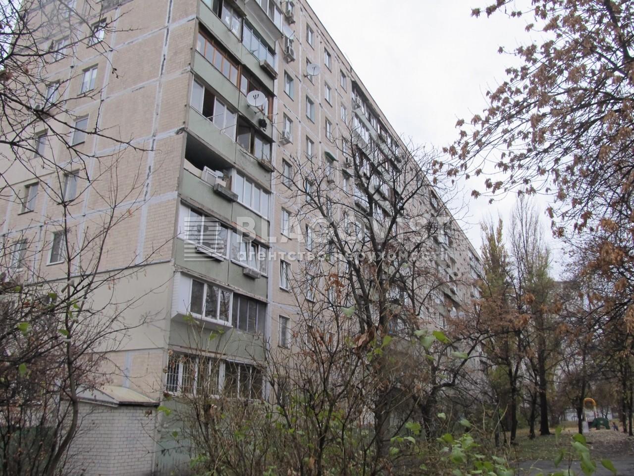 Квартира A-104828, Шолом-Алейхема, 6, Київ - Фото 3