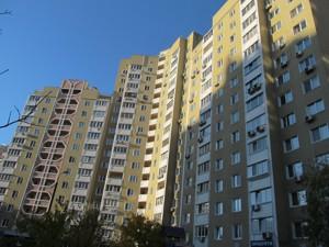 Квартира Гонгадзе (Машиностроительная), 21а, Киев, P-26852 - Фото 4