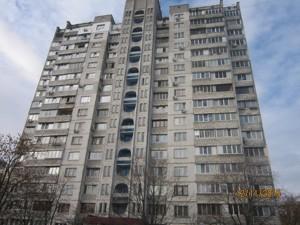 Квартира Героїв Дніпра, 13, Київ, Z-523273 - Фото3