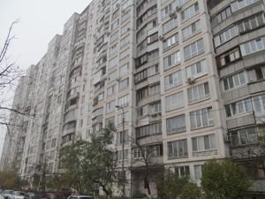 Квартира Героев Сталинграда просп., 9а, Киев, Z-576354 - Фото3