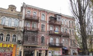 Квартира Нижний Вал, 35, Киев, Z-383178 - Фото1
