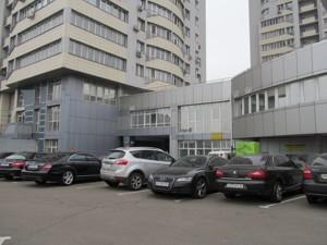 Нежитлове приміщення, Z-947592, Гетьмана Вадима (Індустріальна), Київ - Фото 2