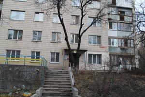 Квартира Z-604675, Дашавская, 20, Киев - Фото 5