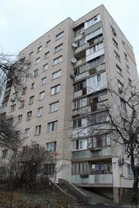 Квартира Z-604675, Дашавская, 20, Киев - Фото 2