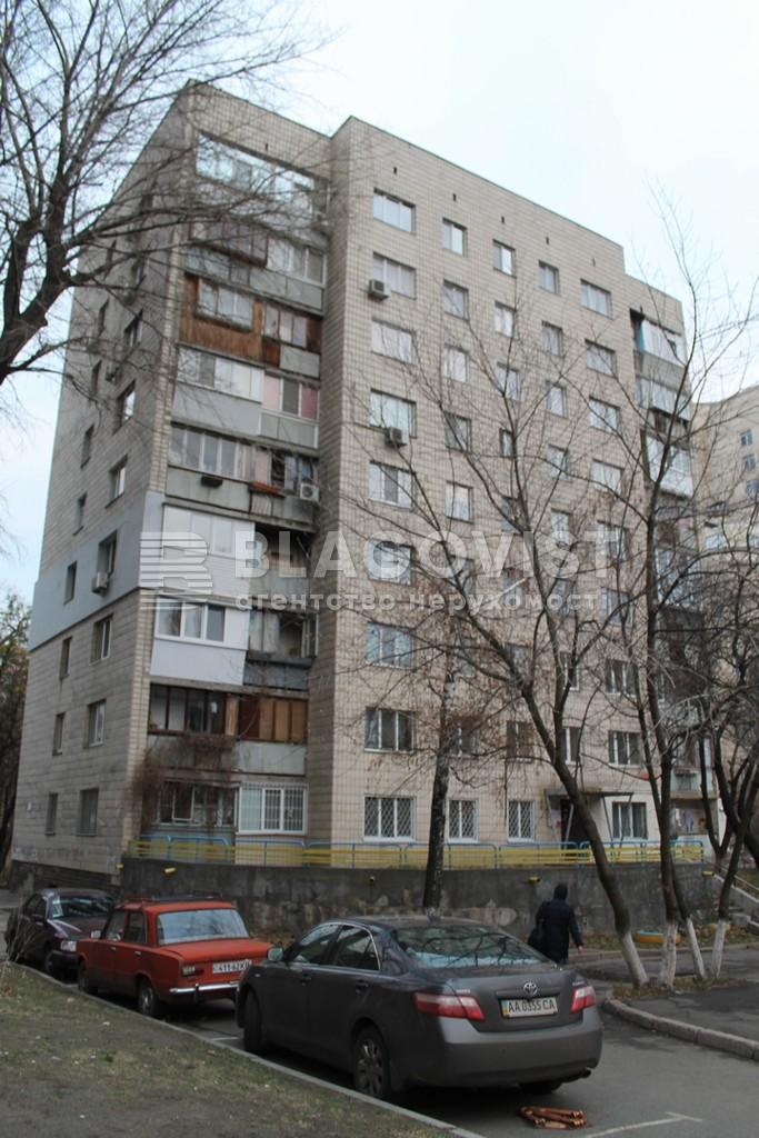 Квартира Z-604675, Дашавская, 20, Киев - Фото 1