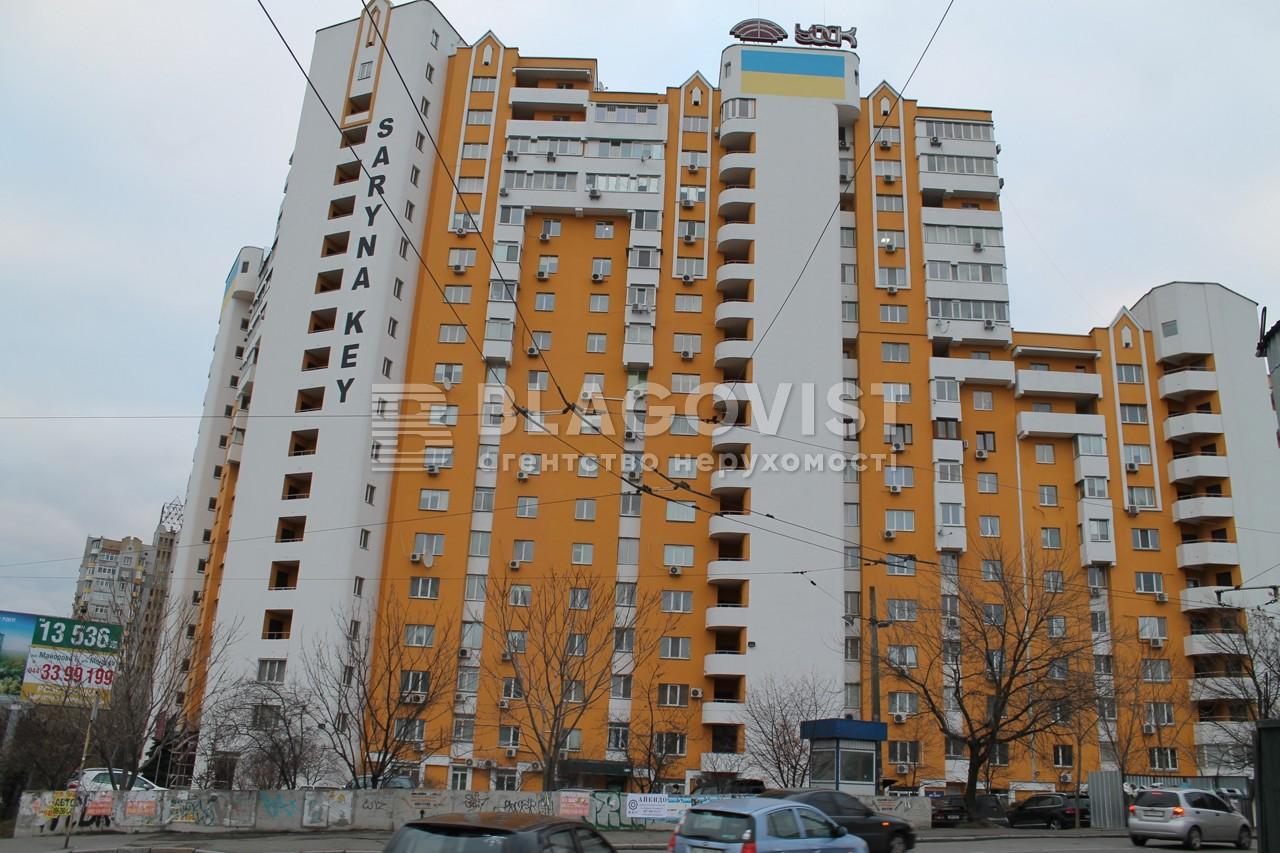 Офис, F-8653, Борщаговская, Киев - Фото 2