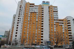 Офис, Борщаговская, Киев, F-8653 - Фото 17