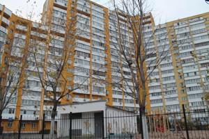 Офис, Борщаговская, Киев, F-8653 - Фото 18