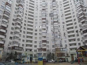 Офис, E-28930, Бажана Николая просп., Киев - Фото 3