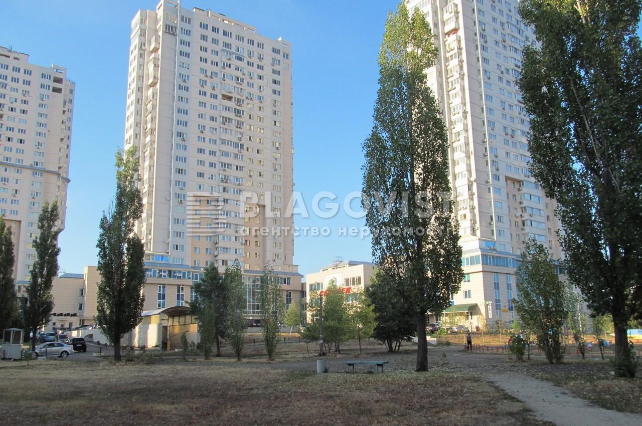 Офіс, N-17048, Шумського Юрія, Київ - Фото 1