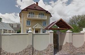 Дом Школьная, Вышгород, Z-1636864 - Фото1