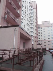 Квартира Боголюбова, 6, Софиевская Борщаговка, Z-642559 - Фото2