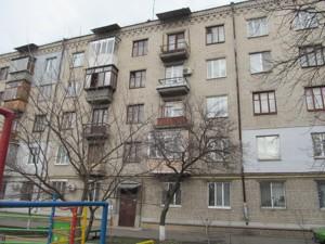 Квартира Ялтинская, 12/11, Киев, C-108153 - Фото