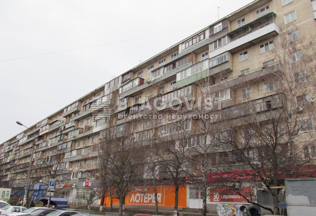 Нежилое помещение, D-35970, Зодчих, Киев - Фото 1