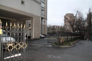 Офіс, Металістів, Київ, Z-1607928 - Фото3