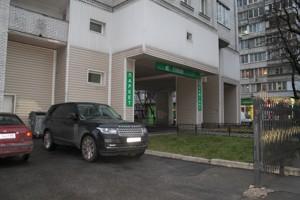 Офис, Металлистов, Киев, Z-1607928 - Фото 5