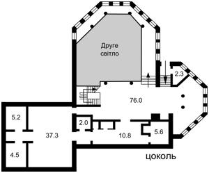 Дом F-34572, Лесное - Фото 5