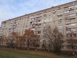 Квартира Харківське шосе, 55, Київ, C-101846 - Фото 18