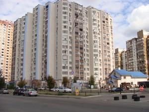 Квартира Драгоманова, 1а, Киев, Z-384557 - Фото