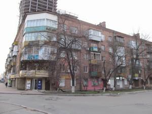 Банк, Победы просп., Киев, Z-412763 - Фото