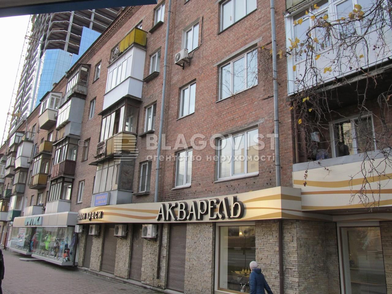 Квартира Z-760095, Победы просп., 15, Киев - Фото 2