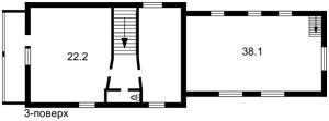 Будинок Ірпінь, Z-1650348 - Фото 4