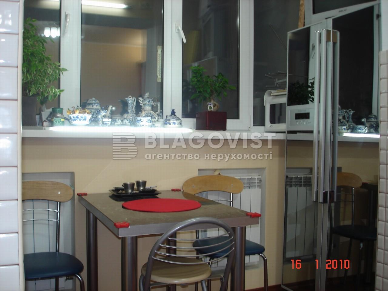 Квартира Z-1251471, Мишуги Александра, 9, Киев - Фото 10