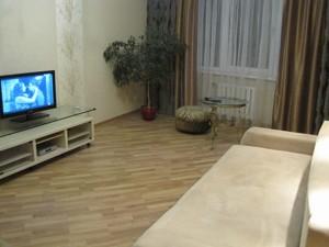 Квартира Гришка, 9, Київ, Z-636881 - Фото3