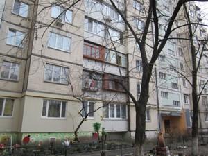 Квартира Героев Днепра, 40а, Киев, M-39437 - Фото