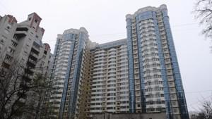 Офис, Драгомирова Михаила, Киев, Z-742977 - Фото 3