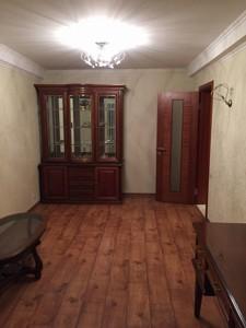 Квартира E-26832, Воздухофлотский просп., 8, Киев - Фото 5