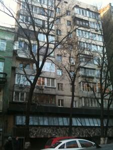 Квартира Тарасівська, 10а, Київ, R-22738 - Фото 13
