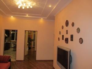 Квартира Старонаводницкая, 6б, Киев, X-22734 - Фото 4