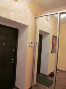 Квартира Старонаводницкая, 6б, Киев, X-22734 - Фото 17
