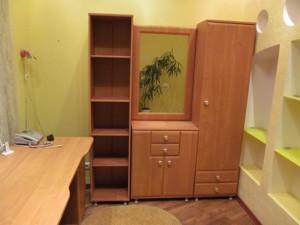 Квартира Старонаводницкая, 6б, Киев, X-22734 - Фото 9