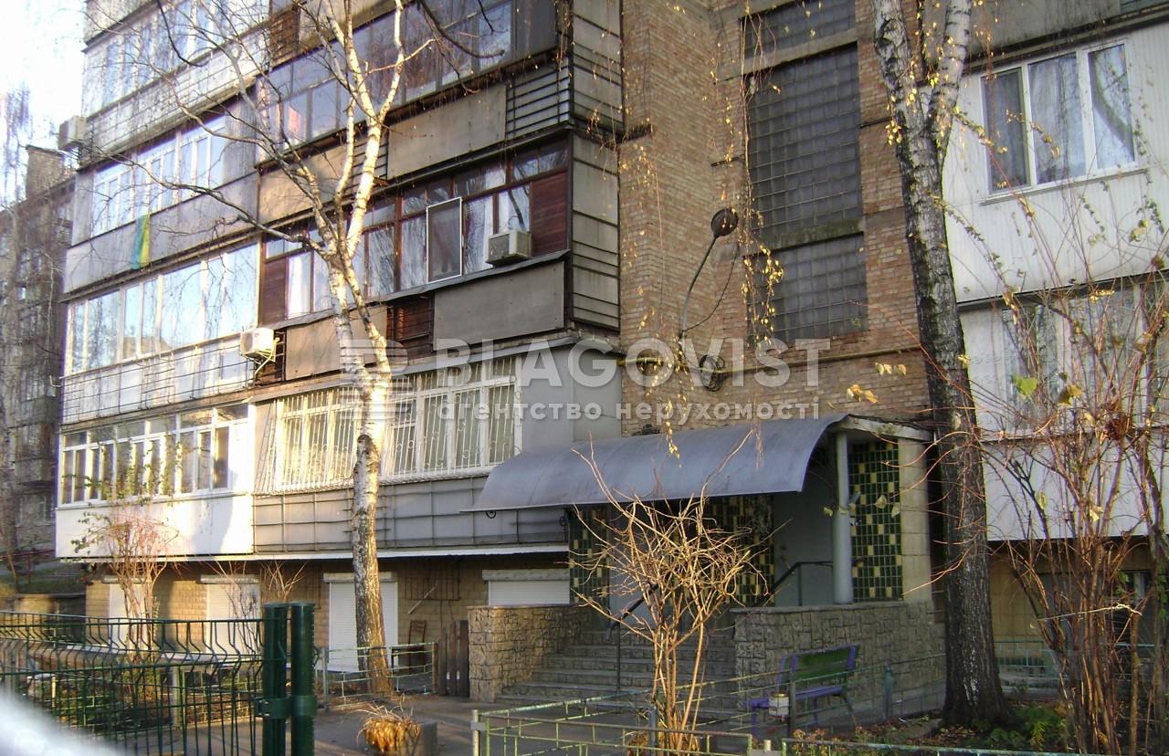 Квартира C-107272, Печерский спуск, 8, Киев - Фото 2